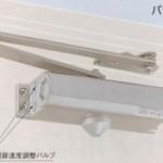 NEW☆STAR 80シリーズ