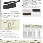 MIWAロック M500シリーズ