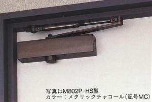 MIWAロック M800シリーズ(廃盤)