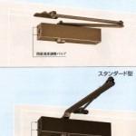 NEW☆STAR 7000シリーズ